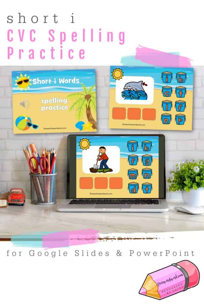 Help children working on spelling short i words with this free CVC words digital resource.