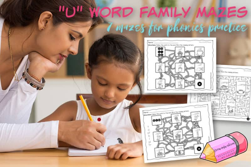 """These """"U"""" word family mazes are a fun way for your children to practice word families containing the letter u."""